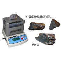 测量矿石电子密度计、矿石比重检测仪器厂家、岩石粉末真密度测试仪器、群隆仪器