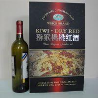 河南包装厂供应猕猴桃桃红酒礼品包装盒厂家直销