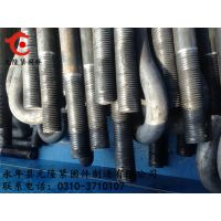北京地区哪有做地脚螺栓生产厂家 元隆紧固件
