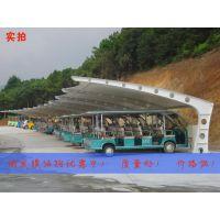 杭州西湖电子厂车棚制作厂家,景观连体膜伞、景观张拉膜结构安装加工