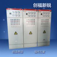 低压电气成套设备,无功补偿柜,xl-21动力配电柜 创福新锐厂家定制