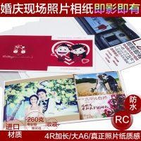 供应丽和婚礼活动即影即有照片 长4R大6寸婚庆用品lomo喷墨打印热卖