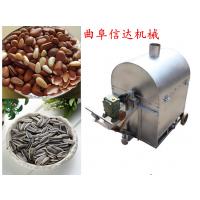 山东信达供应煤炭型小型炒货机,各类坚果专用炒货机