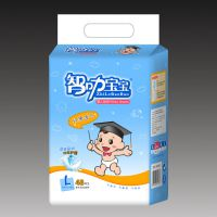 供应智叻宝宝品牌婴儿纸尿片超薄干爽透气尿不湿
