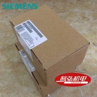 现货供应西门子PLC/SITOP原装进口电源模块6EP1332-1LA10
