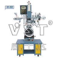 浙江威士达VST2018全自动热转印塑料桶转印机、烫印机、凹版印刷机