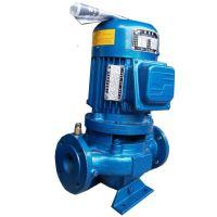 广州管道泵广一水泵GD管道离心泵广州空调水泵