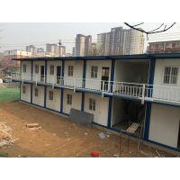 临建设施标准化箱式房管理标准北京中建集团优质供应商6030