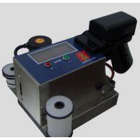 170手持高解析喷码机木工板材喷码机手持机模板喷码机可喷多色