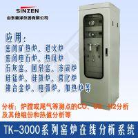 KL200型常规窑炉类气体分析系统的应用领域