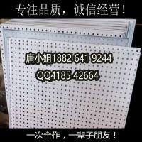 特价供应不锈钢圆孔网 不锈钢网孔板 铝制冲孔板冲孔网 可来料加工