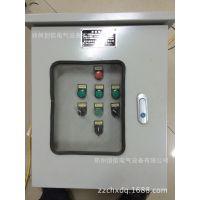 郑州创信环保除尘PLC控制柜可编程控制箱成套河南郑州供应商
