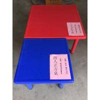 塑料8人桌、沈阳宝乐时塑料8人桌塑料桌子沈阳儿童塑料桌