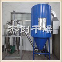 创新设计砷酸钙专用喷雾干燥设备 砷酸钙高速喷雾烘干机