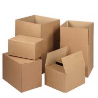 5-12号淘宝快递纸箱批发三层加硬纸箱邮政包装盒搬家箱子厂家定做