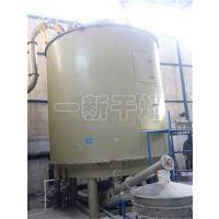 三聚氰胺干燥机,干燥机,一新干燥卓越品质 (已认证)