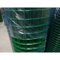 绿色养殖网#果园绿色围网厂家#鄂州浸塑铁丝网批发