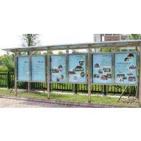 哪里做不锈钢阅报栏 天津不锈钢阅报栏 不锈钢公告栏
