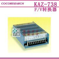 FRM-3921摩托车仪表COCORESEARCH转速计0.0006Hz