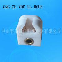 G5灯座 UL/CQC/CE/VDE 认证灯座 G5塑料灯座