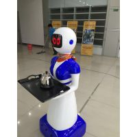 卡伊瓦有轨送餐机器人迎宾机器人智能语音互动机器人行走陪伴机器人