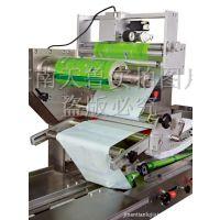 莱芜枕式包装机v橡皮泥包装机v奶转包装机X