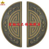红古铜铝板雕刻拉手厂家 浮雕拉手厂家加工直销