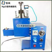 天津热熔胶机 热熔胶点胶机 电子产品小型点胶机