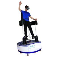 极限旅行, 挑战极限,影动力站立式VR 虚拟现实体验馆