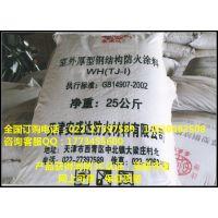 蓬莱钢结构防火涂料厂家报价Ⅹ防火密封胶Ⅹ无机防火堵料厂家现货