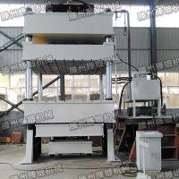日照定制 Y32-630吨厨具拉伸成型压力机 滕锻直销