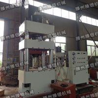 专业生产 Y32-250吨四柱金属配件成型压力机 滕锻机械