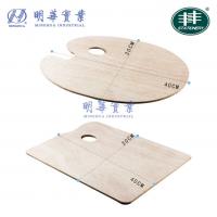 双丰牌油画颜料调色板 椭圆方形木制调色板 规格30*40cm