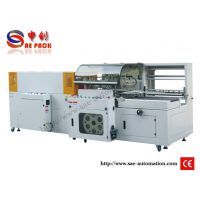 申创供应全自动L型封切收缩包装机SAL-4535+SAS-4525