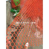 【PE塑料平网】河北万恒塑料网生产基地@鸭棚鸡棚地铺耐腐蚀漏粪网@河南周口塑料养鸡网