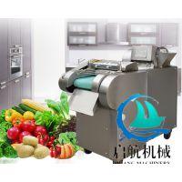 家用厨房切菜机 启航牌 不锈钢切菜机图片
