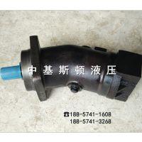 A2F45斜轴式高转速高压力大流量定量柱塞液压油泵