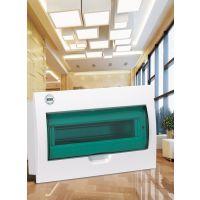 网联电气供应家用梅兰暗装照明配电箱PZ30 13 14 15位回路铁底塑面强电 空开盒