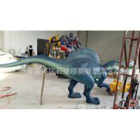 玻璃钢恐龙雕塑 园林景观动物雕塑摆件