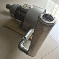 上海曝气增氧泵 西门子高压鼓风机 5.5kw回转式风机