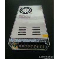 供应350W-12V开关电源厂家直销价格低质量好供应北京山东福建等全国地区