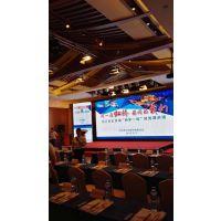 供应上海展会、年会、新闻发布会无线AP租赁