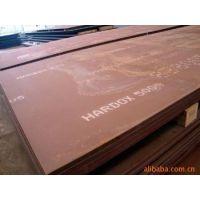 重庆九龙坡区哪里卖耐磨钢板