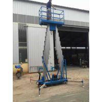 12米电动小型升降机 虎门铝合金液压升降平台 可定制交/直流电两用