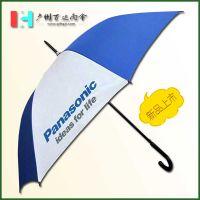 【番禺雨伞厂家】定做松下电器雨伞_Panasonic广告伞_电器太阳伞