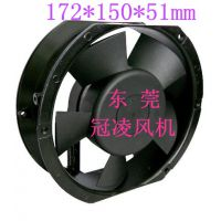 厂家供应厨房设备专用17251工业风扇 全铜线220V散热风扇