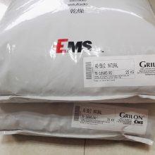 AG-50/2尼龙塑料,PA66 瑞士EMS AG-50/2 加玻纤50%