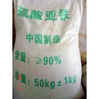 深圳东莞哪里有卖硫酸亚铁的/东莞水处理硫酸亚铁多少钱一吨?