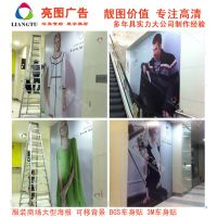 服装找广告公司 多年制作经验 深圳有什么广告公司做过服装货料