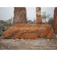 供应中国红风景石